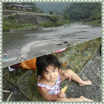 photoshake_1344647093646.jpg